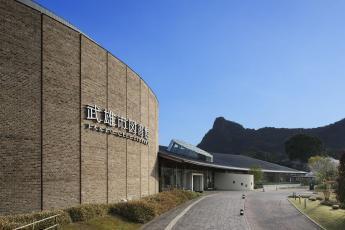 武雄市图书馆