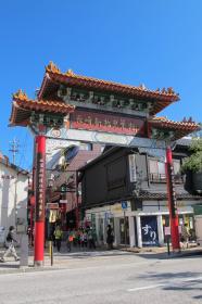 长崎中华街