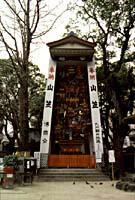 博多袛园山笠