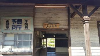 外观保留着明治时期开业以来的车站