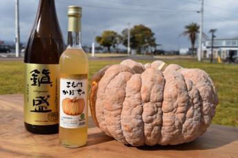 日本最古老的三毛门南瓜